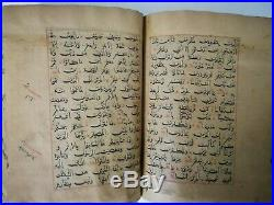 Antique Handwritten Quran Dated 1114 Hijri Khat- i- Behar Signed
