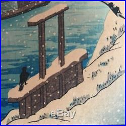 FIRST EDITION TAKAHASHI SHOTEI Japanese Woodblock Print Signed A Seal 1939 Snow