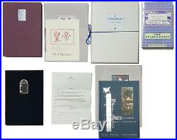 Hill House Neil Gaiman Author's Preferred Complete Limited Edition Signed 1st ed