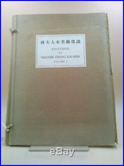 Madame Chiang Kai-Shek's Chinese Paintings (1st Ed, Signed)