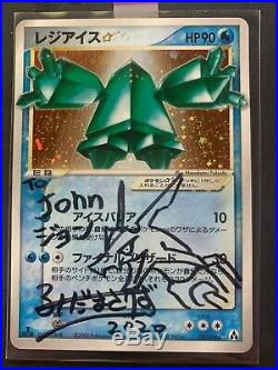 Mint Fukuda Signed First Edition Japanese Regice Goldstar With Rayquaza Sketch