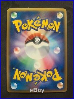 Mint Pokemon Japanese 1st Edition Gyarados Gold Star Signed Masakazu Fukuda