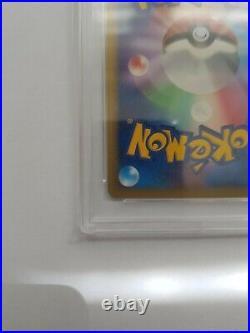 Pokemon 2008 Stormfront 1st Edition Charizard PSA 10 Mitsuhiro Arita Signed