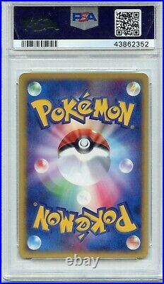 Pokemon PSA/ DNA Midori Harada Signed Autographed 1st Edition Japanese Skitty