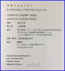 SIGNED Daido Moriyama FAREWELL PHOTOGRAPHY 2006 First Edition Thus Powershovel