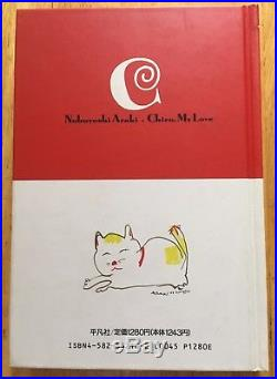 SIGNED Nobuyoshi Araki CHIRO MY LOVE First Edition First Printing Tokyo Love Mar
