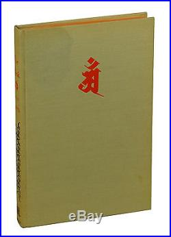 THE BOOK On the Taboo by ALAN WATTS SIGNED First Edition1966 Zen 1st Print