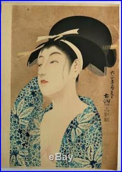 Yamanaka Kodo Geisha Oiran After a Bath Yuagari 1922 1st Edition Signed